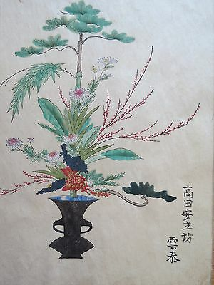 Antique JAPANESE 17th C Ikebana Rikka Flower Arrangement  WATERCOLOR Painting