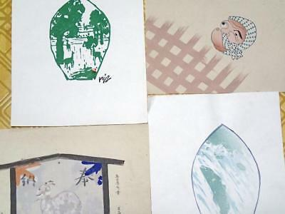 Japanese 4 Different  Woodblock Print Hand Printed  m0118