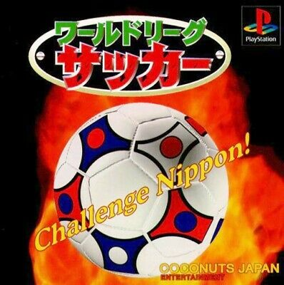 PS1 - World League Soccer: Challenge Nippon! JAPAN mit OVP sehr guter Zustand