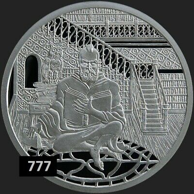 2019 1 oz  FEARLESS Conscientia #10  AG 999 PROOF SILVER SHIELD GROUP SSG 777