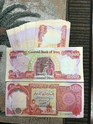 1 (one) - Iraq 25000 Dinars IQD Banknotes circulated authentic Iraqi dinar