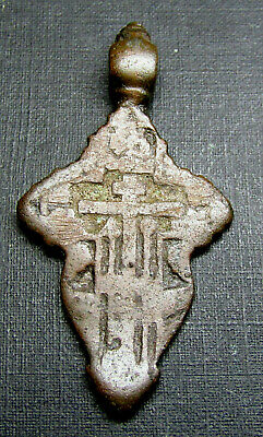 Ancient Old Christianity Bronze Big Cross.Petal.