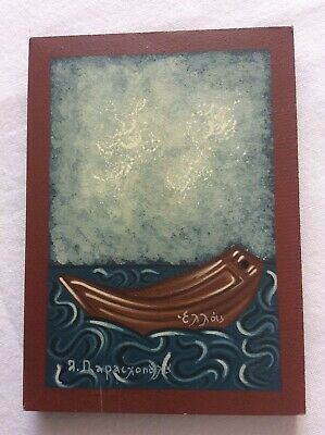 Greek Boat Hand Painted on Wood, Signed by Artist