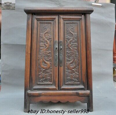 "21"" Old Chinese Huanghuali wood Hand-Carved Dragon Furniture Desk Cabinet Table"