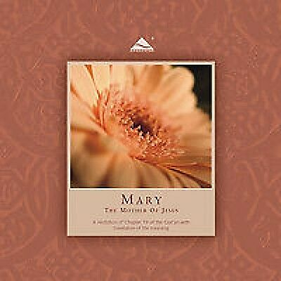 SURAH MARYAM RECITATION By Shaykh Al-Ghamdi, Translation IN  ENGLISH(AUDIO-CD)