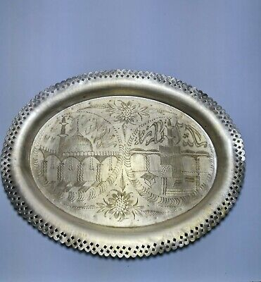 old antique tray arabic