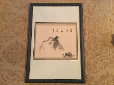 Vintage Japanese Framed Print After Rain Mountains Are Green By Takeda Ekijuu
