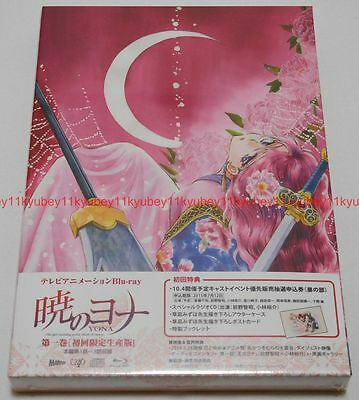 Akatsuki no Yona of the Dawn Vol.1 Blu-ray CD Booklet Post Card Japan VPXY-75141