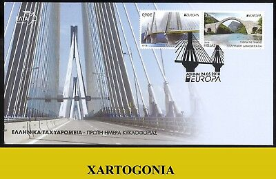 "Greece 2018, 9th series, EUROPA 2018 ""Bridges"", FDC"