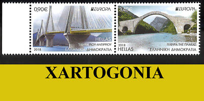 "Greeece 2018, 9th series, EUROPA 2018 ""Bridges"", stamps, MNH"