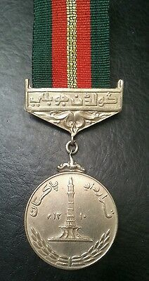 PAKISTAN BANGLADESH RESOLUTION DAY MEDAL 23RD MARCH 1956 L@@K!