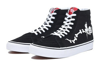83ccc4d5a2 KITH X MASTERMIND WORLD x VANS SK8-Hi Reissue Zip LX Brown LIMITED ...