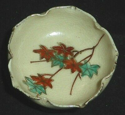 Stunning Antique Japanese Meiji Small Satsuma Bowl with Maple Leaves, c1900.