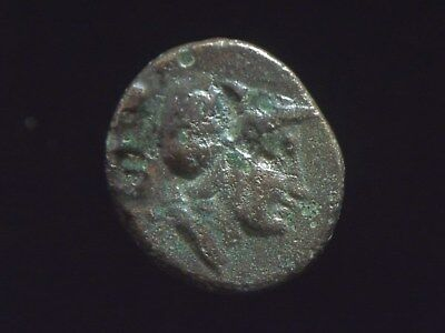 Coins: Ancient Coins & Paper Money #d715# Greek Ae20 Coin Of King Philip V From 217-179 Bc