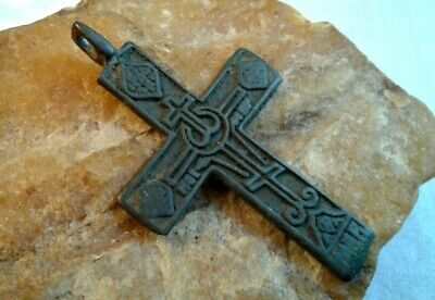 "ANTIQUE c. 17-18th CENTURY ORTHODOX ""OLD BELIEVERS"" ORNATE ""SKULL"" CROSS"