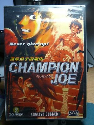 Champion Joe (Japanese Animation Movie) RARE