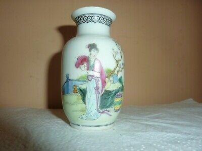 Vintage Chinese Eggshell Porcelain 9.3Cm Vase With Lady In Garden &Writing Decor