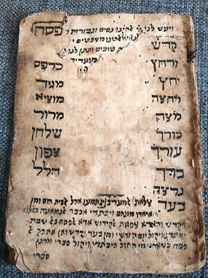 Yemen Ancient Haggadah Manuscript Superb Hebrew Jewish Judaica WOW Nice Gift