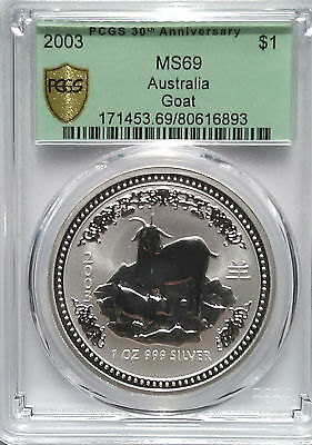 PCGS Secure 2003 Australia YEAR OF THE GOAT $1 MS69 Silver 1oz 30th Anniversary