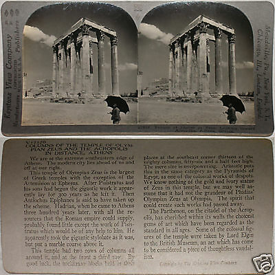 Greece Rare 1200 Card Set #689 Keystone Stereoview Academy of Science in Athens