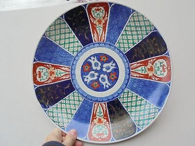 Old Antique Japanese Porcelain Large Imari Charger 15""