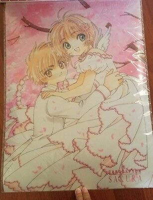 Cardcaptor Sakura and Syaoran Clear Poster RARE Anime Manga by CLAMP