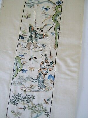 Chinese Antique Silk With Figures Possibly A Sleeve For A Robe