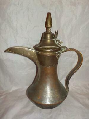 Antique Turkish, Persian, Arabic Coffee Pot Dallah Copper & Brass