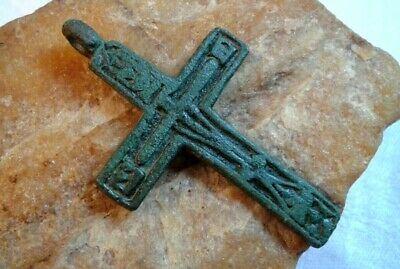 "RARE 17-18th CENTURY RUSSIAN ORTHODOX ""OLD BELIEVERS"" CROSS ""KEEPER OF UNIVERSE"""