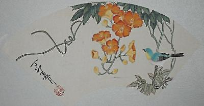 Hand Coloured in Watercolours Japanese School Cherry Blossom Signed c1960s