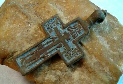 "ANTIQUE 18-19th CENT. LARGE ORTHODOX ""OLD BELIEVERS"" CROSS with ENAMEL, PSALM 68"