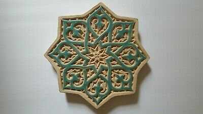 Large Earthenware Islamic Pottery Star Geometric Design Metropolitan Museum Art