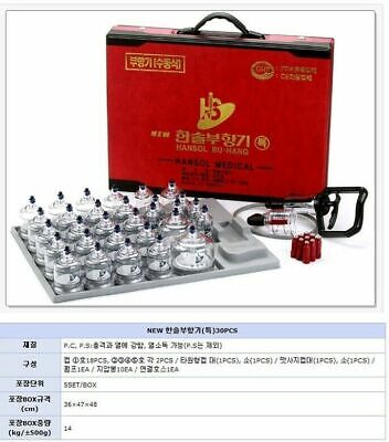 Cupping Set 17 Cups Massage Acupuncture Health Vacuum Therapy Hansol_ic Natural & Alternative Remedies