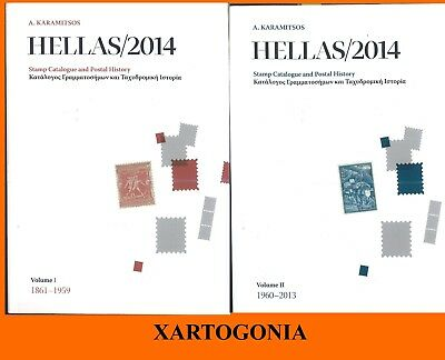 Greece 2014, Hellas Stamps Catalogues, 1861-2013, Vol. 1 & 2, New {Great Offer}