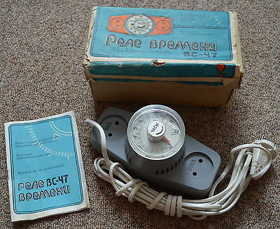 Original Soviet Union USSR Russian Vintage Time Relay NEW IN BOX WITH MANUAL