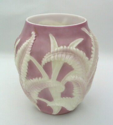 "Phoenix Art Glass - Fern Pattern  7"" Sculpted Vase - Rare Lavender / Lilac Color"