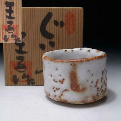 RC4: Vintage Japanese Sake Cup of Shino ware by Famous potter, Kanji Kato