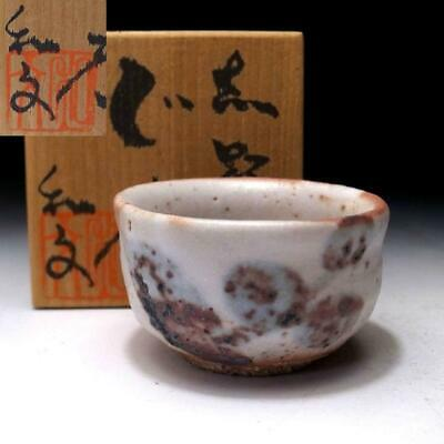 RE3: Vintage Japanese Sake Cup of Shino ware by Famous potter, Kazufumi Wada