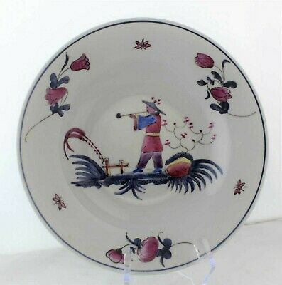 "Vintage YT Japanese Hand Painted Porcelain Bowl - 9"" Diameter x 1 1/2"" High"