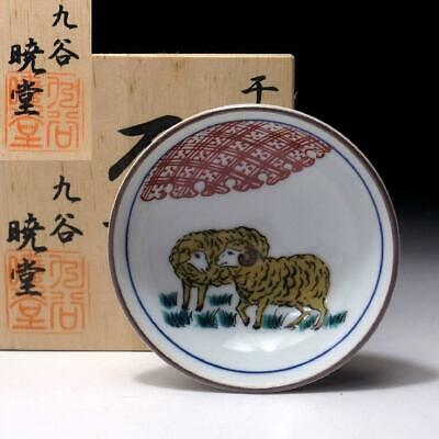 TN3: Japanese Hand-painted Sake cup, Kutani ware with Signed wooden box, Sheep