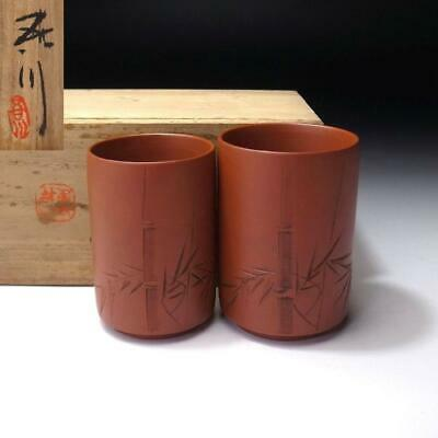 RN3: Vintage Japanese Tea cups, Tobe ware with Signed wooden box