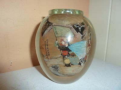 Vintage Chinese 12.3Cm Reverse Paint Glass Brushpot With Chinese Figures/writing