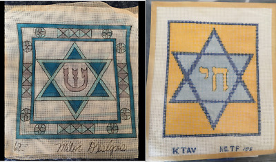 Needlepoint Canvas Judaica - Star of David - 2 Styles