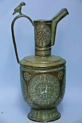 Stunning Old Persian Middle Eastern Islamic Pouring Vessel With Calligraphy Rare