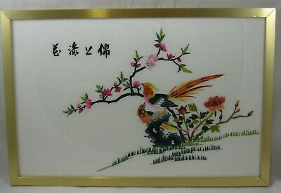 Vintage Chinese Pheasants Embroidery On Silk Panel