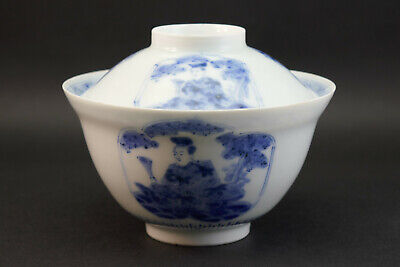 c1880, ANTIQUE JAPANESE MEIJI HIRADO SAN GIEI ZO FINE PORCELAIN TEA BOWL & COVER