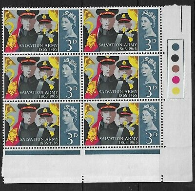 GB 1965 QEII SG665 Salvation Army Corner block Traffic Light Mint MNH