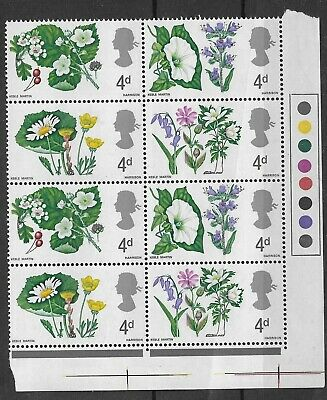 GB 1967 QEII SG717a-719 British Wild Flowers Corner block Traffic Light Mint MNH