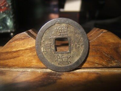 Old Antique Vintage Chinese Brass Bronze Coin Token Holed Pendant  Asian