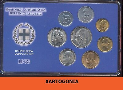 GREECE COINS 1978, COMPLETE SET in case, UNC